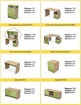 Письменный стол Кв-08-3 Акварели зеленые, фото 2