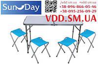 Стіл розкладний, поверхня МДФ, 120х60х70 см та 4 стільці  Sunday 73-811 | стол со стульями