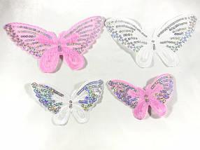 Аппликации Бабочки с пайетками