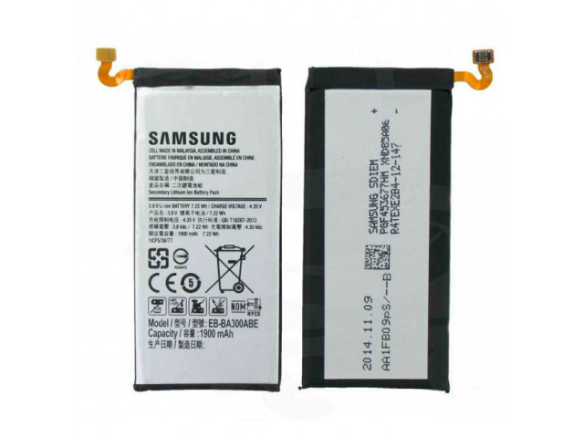 Акумуляторна батарея EB-BA500ABE для мобільного телефону Samsung A500F Galaxy A5 (2015)