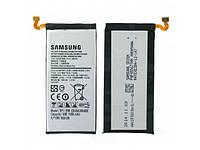 Аккумуляторная батарея EB-BA500ABE для мобильного телефона Samsung A500F Galaxy A5 (2015)