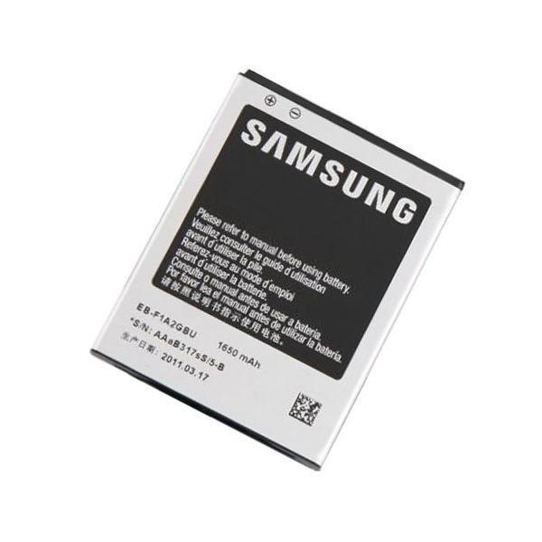 Акумуляторна батарея EB-F1A2GBU для мобільного телефону Samsung I9100 Galaxy S2, I9103 Galaxy R, I9105 Galaxy S2 Plus