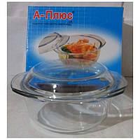 Кастрюля стеклянная из термостекла(2,5 л) А-Плюс
