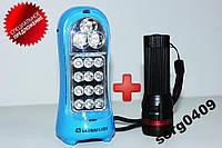 Фонарь светодиодный туристический LED+ фонарик , фото 1