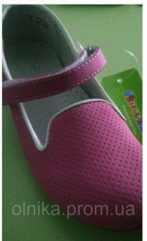Шикарні туфельки-балетки від Fieerini 32 розмір
