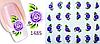 Слайдеры, водные наклейки, мелкие цветы