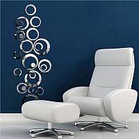 3-d акриловые наклейки кольца серебряные зеркальные