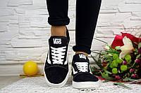 Женские замшевые кеды реплика Vans Old Skool черные 804