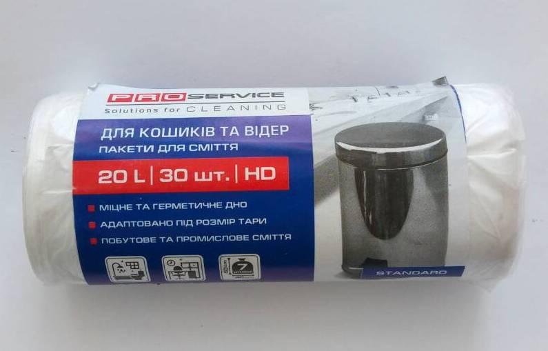 Пакет 20л 30шт 45х50см  белый HD