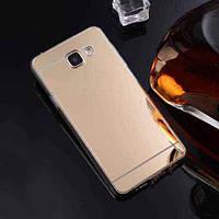 Зеркальный золотой силиконовый чехол для Samsung Galaxy A7 2016