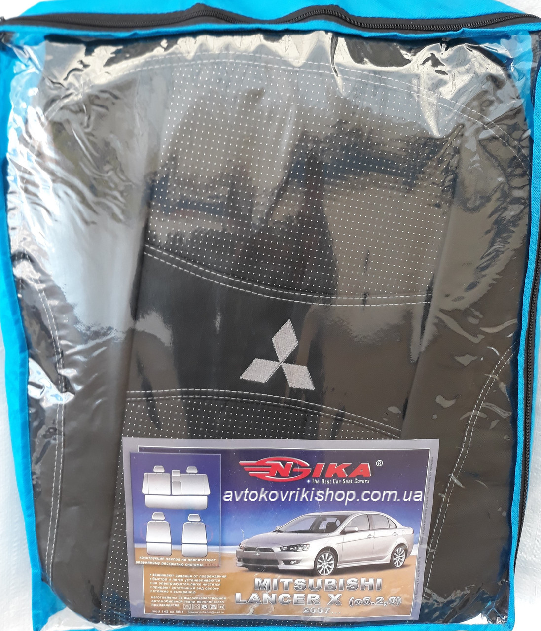 Авточехлы Mitsubishi Lancer X 2007- (об.2,0) Nika