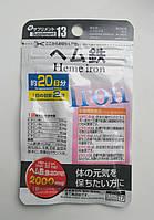 Гемове залізо Японія, фото 1