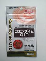 Коэнзим Q10 - сердечный витамин, молодость организма. Япония, фото 1