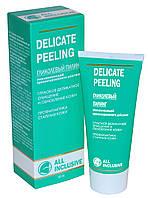 Гликолевый пилинг Delicate peeling крем 50 мл , омолаживающий