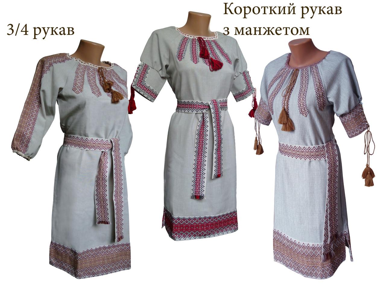 Украинское вышитое платье изо льна средней длины в комплекте с поясом большого размера
