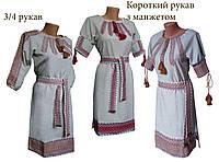 Украинское вышитое платье изо льна средней длины в комплекте с поясом большого размера, фото 1