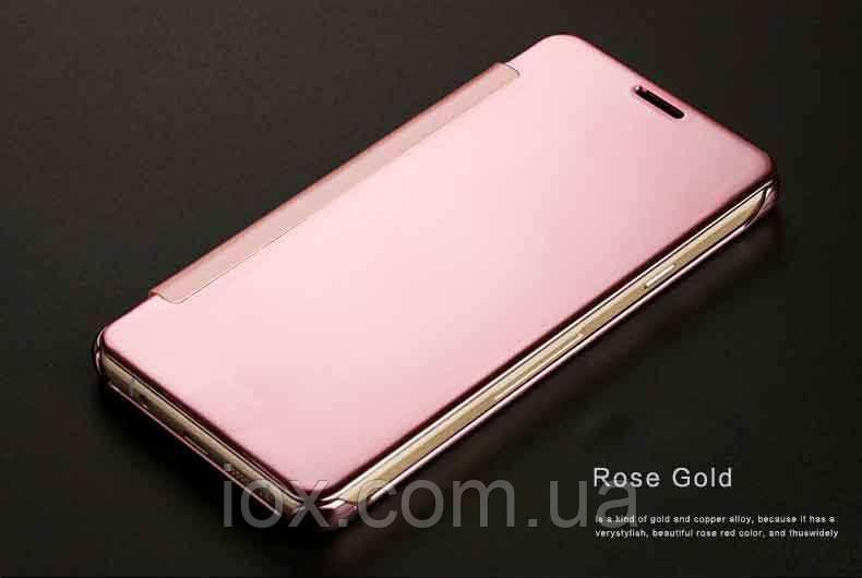 Зеркальный премиум чехол-книжка для Samsung Galaxy J5 2015 Розовый