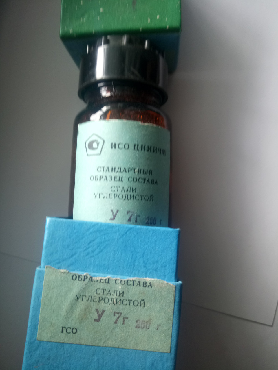Образец(У7-г) сталь углеродистаятипа  У12а  ГСО 1636-89