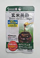 Экстракт черного уксуса из коричневого риса - очищает, выводит шлаки, токсины. Способствуют похудению. Япония