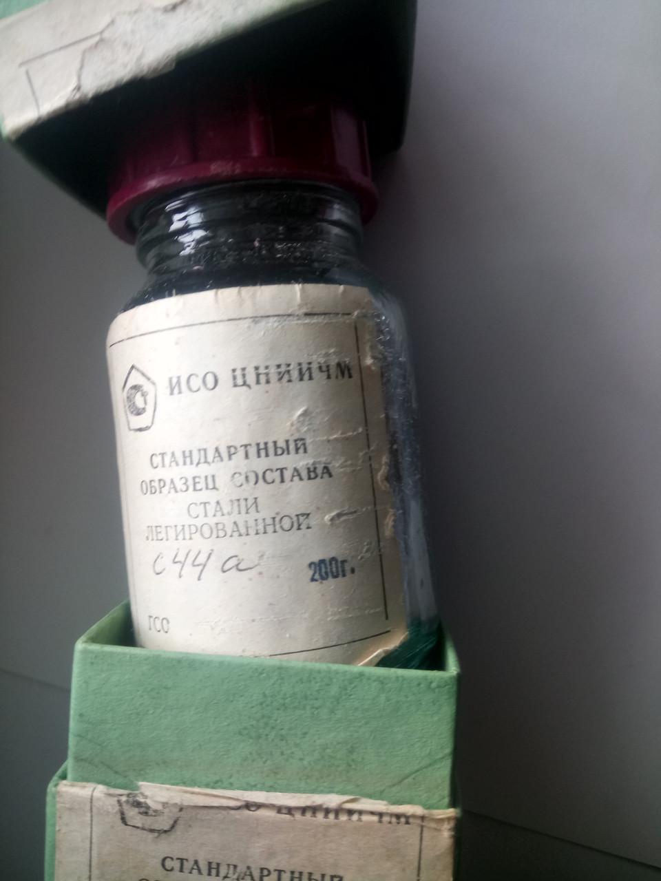 Образец(С44а)сталь легированного типа 03Х23Н6 ГСО  6549-93