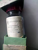 Образец(С44а)сталь легированного типа 03Х23Н6 ГСО  6549-93, фото 1