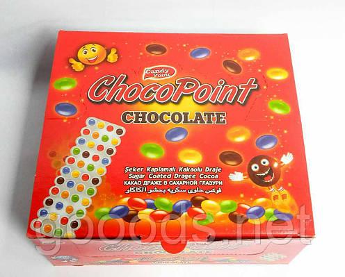 Choco Point Chocolate разноцветные шоколадные драже на блистере 24 шт Турция