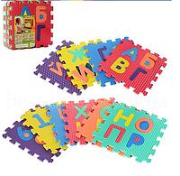 Коврик-мозаика Буквы M 2609 EVA