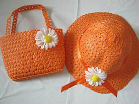 Летняя шляпа и сумочка для девочки оранж, Оранжевый