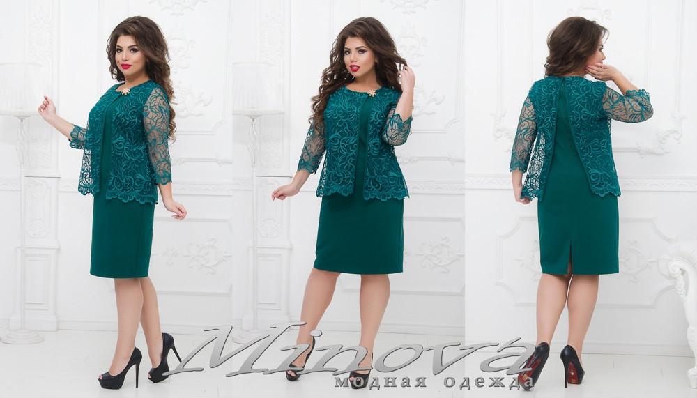 Красива святкова сукня з костюмної тканини та вишитої сітки