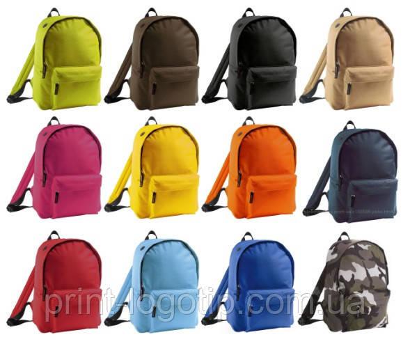 Портфели, сумки, рюкзаки с логотипом