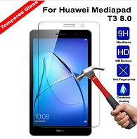 Защитное стекло для Huawei MediaPad T3 (8.0)
