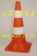 Конус дорожный пластиковый - 52 см КД-07