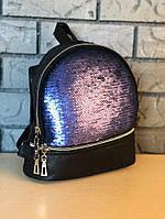 Маленький женский рюкзак с пайетками/блестками фиолетовый