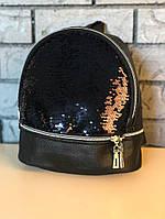 Маленький женский рюкзак с пайетками/блестками черный, эко-кожа