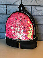 Маленький женский розовый рюкзак в пайетки/блестки черный, кожзам
