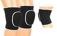 Наколенники спортивные для волейбола (2шт) DIKES BC-0835 (PL, эластан, безразмерный, цвета в ассортименте)