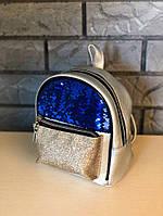 Маленький женский серебристый рюкзак в пайетки/блестки синий, кожзам