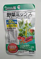 Витамины. Сила 16 видов овощей Япония