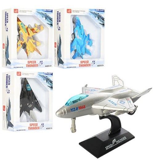 Самолет 8869-21