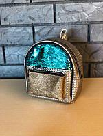 Компактный женский серебряный рюкзак с паетками/блестками/пайетками, экокожа, фото 1