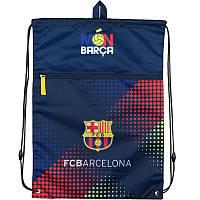 "Сумка для обуви с карманом ""FC Barcelona"" Kite BC17-601L"