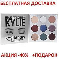 Тени Kylie Cosmetics Kyshadow Holiday Edition  Кайли Косметикс Кишадоу Холидей Эдишн 9 цветов Original size , фото 1