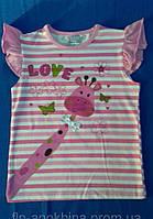 Футболка для девочки пяти лет в розовую полоску с жирафом и бабочками с рюшками