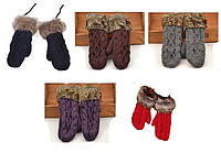 Варежки женские Winter AL5007
