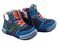 Обувь для мальчиков, детские ботики синие, Солнце 24