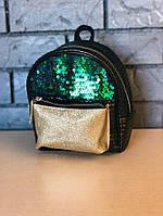 Маленький женский черный с зеленым рюкзак в пайетках/блестках/паетках, кожзам, фото 1