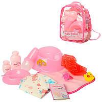 Набор аксессуаров для Пупса baby born, горшок, подгузники, бутылочка, тарелка, каша, соска, в рюкзаке, YF884