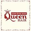 Салон-Бутик волос Queen Hair
