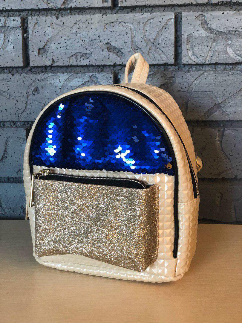 Женский компактный кремовый/бежевый рюкзак в пайетках/блестках/паетках, пу кожа