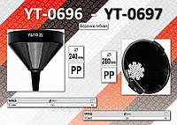 Воронка гибкая Ø-240мм, YATO YT-0696